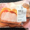 【ローソン】の春薫る桜シュークリーム