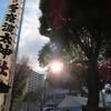 尾張式内社を訪ねて ㉟ 多奈波太神社 令和2年元旦参拝