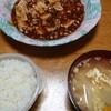 麻婆豆腐→肉じゃが
