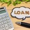 【住宅ローンの借換検討】住信SBIネット銀行での借換に失敗した理由と対策
