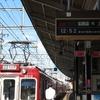 《近鉄》【写真館258】名古屋線で迫力のある分散型キセ前パン2800系
