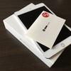 【DMM mobile】DMM mobileのSIMを挿したiPad mini 4をルーターとして使う事もあります!
