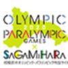 東京2020パラリンピック聖火、8月15日の採火式  中止!!