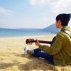 【アコギ編】レッスンで人気!おすすめのギター練習曲5選