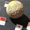 「地政学」が教えてくれる日本が組むべき意外な国