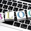 「TIFFANY」ルール、書き続けるためのブログ論