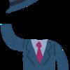 転職透明化らぼ - ナレッジーベース