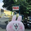 セブの警察にiPadの盗難届を出しに行って目にしたものは日本じゃ普通見られないアレ( ゚Д゚)Σ(・ω・ノ)ノ!
