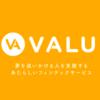 VALU発行に挑戦したものの価値が足りないと門前払いされた
