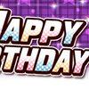7月19日は三浦あずさの誕生日!