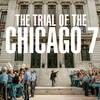 「シカゴ7裁判」