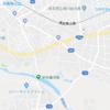 視察 学校橋河原