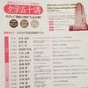 【12/8迄】慶應のオンライン講義が見放題キャンペーン中!!