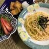 ★今日の夕食は「手抜き明太子とアスパラのパスタセット」パスタのレシピ付き