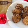 ハワイ・地元で人気のクッキーとお土産に人気のクッキー