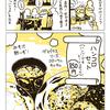 【今日の更新】ゆかい食堂みんなのごはん出張所 第77回 アツアツサックサクの「ハンコロセット」が美味すぎ!大阪駅前第2ビルの人気洋食店「いわむら」