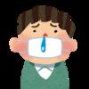 【激ヤバ】インフルエンザは怖いよー。