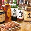 【オススメ5店】焼津・藤枝・掛川(静岡)にある日本酒が人気のお店