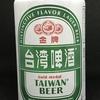 蔡英文氏再選、台湾ビールで乾杯!