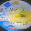 [21/03/10]TV しおラーメン 58−3+税円(イオン) に D!REX(サンドラッグ) ビーフカレー(辛口) 79円
