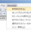 ExcelVBAの開発用アドインをGithubで公開してみた