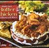 【SF飯】トレーダージョーズ Trader Joe's で Butter Chicken バターチキン【サンフランシスコ滞在記】