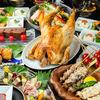 【オススメ5店】神田・神保町・秋葉原・御茶ノ水(東京)にある焼酎が人気のお店