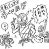 私の好きな「平成仮面ライダーシリーズ」主題歌7選!思わず聴き入ってしまうカッコよさ!