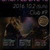 【音楽教室発表会】SHUFFLE LIVE2016開催します♪