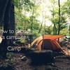 オートサイトってやっぱり便利!キャンプ初心者が伝えたい最初のキャンプ場の選び方