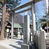 北海道神宮頓宮に参拝。アイヌ語と出雲と縄文