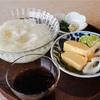 お素麺をひたすら食べています。