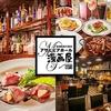 【オススメ5店】泉大津・岸和田・泉佐野・りんくう(大阪)にあるビアレストランが人気のお店