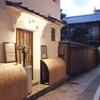 【オススメ5店】祇園・先斗町(京都)にあるワインバーが人気のお店