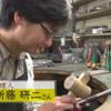 """【動画】「修理、魅せます。」第十四回「ジュエリー」(Wiiの間)""""家族の指輪、直します。"""""""