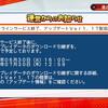 【攻略】名将甲子園「パワフル高校72 投手6人で10000」