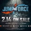 【PS4/XB1】ジャンプフォース、うずまきボルト、我愛羅、カカシ、カグヤ、ダイの覚醒技やステージを公開!