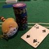 ポーカーを振り返ると反省の多かった一日