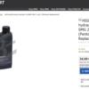 BMW E60 M5 強化SMGハイドロリックオイルが気になる件