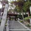 光行脚140ー備後護国神社