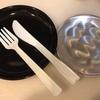 旅先で役に立ったブログツール。お皿とフォークとナイフ持参でスイーツな記事を書く。
