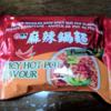 カルディ 麻辣鍋麺