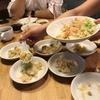 幡ヶ谷 你好(ニーハオ)
