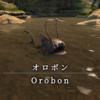 【FF14】 モンスター図鑑 No.151「オロボン(Orobon)」