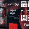 日本未発売のHUAWEIフラッグシップモデルスマホ「Mate30Pro」にGoogleアプリをインストールする方法