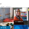 Microsoft MVP更新の季節。CData Excel Add-Inを使って、Twitter での活動情報をさくっと可視化してみる