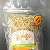 【バンコク生活雑記】タイの菜食週間「キンジェー」の季節がやってきた!
