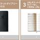ANA「SFCカレンダー」不要なら500マイル、JAL「JGCカレンダー」不要なら1000eJALポイント