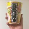 カップラーメン やみつき屋 豚骨醤油 を食べました。