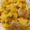 だって、海老と卵の炒めだよ。。